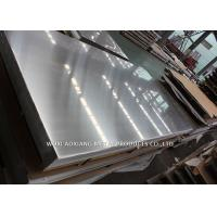 Quality Heat Resistance 2205 Duplex Stainless Steel Plate Thickness 0.6 - 60mm for sale