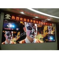 Buy cheap 16384 Gray Scale Large LED Advertising Screens P5 SMD3528 LED Component from wholesalers