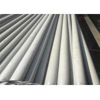 China 304 stainless steel seamless pipe A 270 Standard Specification for Seamless Austenitic Stainless Steel Sanitary Tubing on sale