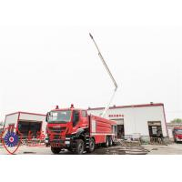 Min Ground Clearance 310mm Tower Ladder Truck , High Spraying Tower Fire Truck Manufactures