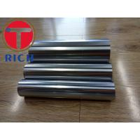 Aisi A479 304 316 Stainless Steel Rod , Polishing Surface Steel Round Bar Manufactures