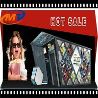 China hot sale indoor games 5D cinema truck mobile 5d cinema on sale