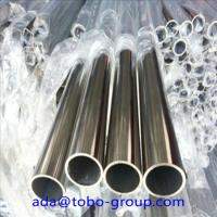 1.4462 / 2205 Duplex Stainless Steel Seamless Pipe and Tube ASTM A789 ASTM A790 Manufactures