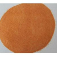 China DRIED CARROT GRANULES on sale