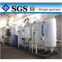 Oil & Gas Extraction Energy Saving Membrane Nitrogen Generator 95%-99.99% Purity Manufactures