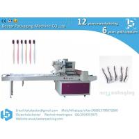 Automatic packaging machine, travel toothbrush packaging machine, high-speed packaging machine Manufactures