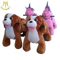 China Hansel  funny children coin operated electric toys electric motorcycle sale on sale