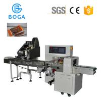 China Automatic counting feeding pen pencil packing machine wrapping machine on sale