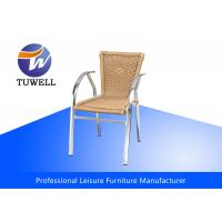 China Patio Bamboo Wicker Rattan Chairs For Commercial , Leisure Plastic Chair Outdoor on sale