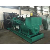 China 1250KVA Industrial Diesel Power Generator Set Water Cooled With Deepsea Genset Controller on sale