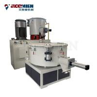 China Powder Plastic Auxiliary Machine High Speed Heating Cooling Drying Mixer on sale