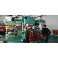 China Horizontal 200 Ton Rubber Injection Molding Machine Space Saving For Factory Apply on sale