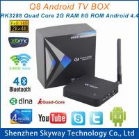 Q8 RK3288 A17 2.4G+5G Dual Band wifi Quad Core 2G/8G Android TV Box Media Player with Ante Manufactures