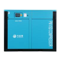 Electric Oil Injected Rotary Screw Compressor / 25 Hp Screw Air Compressor Manufactures
