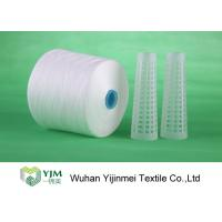 Raw White 20s/4 100 Polyester Spun Yarn , Polyester Ring Spun Yarn Knotless Manufactures