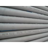 Cold drawn / Cold rolled / Hot-rolled stainless steel seamless pipe A312, A789, 790, B677 Manufactures