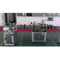 China Plastic Bottle Label Applicator Self Adhesive Labeling Machine With Turn Table on sale