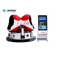 12A 9D Virtual Reality Simulator Amusement Ride Shooting Games Electric System Manufactures
