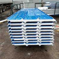 Quality 50mm eps sandwich roof panel with 0.426mm steel up and 0.5mm PVC down for sale