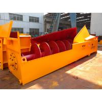 China Gravel Aggregate Mobile Stone Washing Machine Mine Quarry Sand Screw Washer on sale