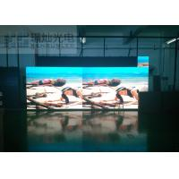 Buy cheap Indoor p4 Flexible Advertising LED Module Display 1R1G1B 64*32 Resolution from wholesalers