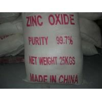 China Zinc Oxide 99.7% Industrial grade for Rubberpaint&coating on sale