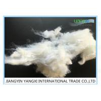 1.4 Denier Recycled Polyester Staple Fiber With 32 / 38 / 51 / 64mm Cut Length Manufactures