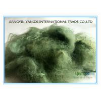 Cedar Spinning Color Polyester Fiber With Recycled PET Flake Material Manufactures