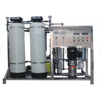 China Automatic Complete RO Water Purifier Plant / DOW Membrane 500 LPH Plant on sale