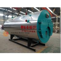 Diesel Oil Gas Fired Steam Boiler 1.0-2.5 Mpa Three Pass Fire Tube Wet Back Manufactures