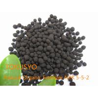 China Pure Natural NPK 5-5-2 Organic Garden Fertilizer With 30% Oganic Matter on sale