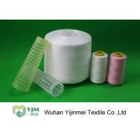 100 Spun Polyester Sewing Thread 5000 Yards Ne 502 High Tenacity For Export Manufactures