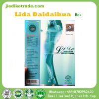 China Lida DaiDaiHua Strong Effective Slimming weight loss diet Capsule on sale