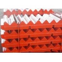 China High Manganese Steel Casting Jaw Crusher Spare Parts-Jaw Plate on sale