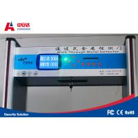 255 Level High Sensitivity Body Metal Detectors , 33 Zones Door Metal Detector Manufactures