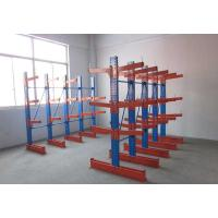 Double Faced Steel Storage Heavy Duty Cantilever Rack for Industrial Manufactures