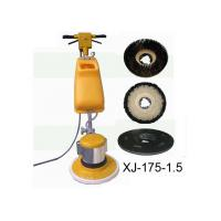 Low Noise Floor Cleaning Machine Marble Stone Concrete Floor Cleaner Manufactures