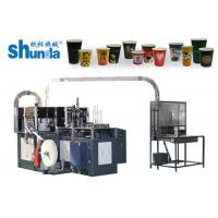China Fully Automatic Paper Coffee Cup Making Machine on sale
