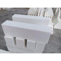 Buy cheap High Temperature Building Materials Bricks Good Corrosion Resistance AZS 36S from wholesalers