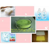 China optical brightener CBS-X for laundry detergent on sale
