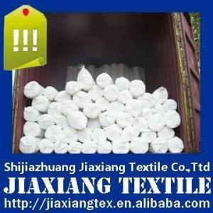 TC 65 35 45X45 110X76 95 GREY POPLIN FABRIC Manufactures
