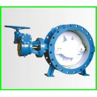 Eccentric Flanged Butterfly Valve Manufactures