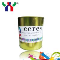 High Quality UV Screen Printing Scratch Off Ink with Coated Paper Silver color Manufactures