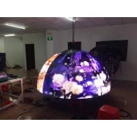 High Definition Curved Led Ball Display Video Tv Board Waterproof And Weatherproof Manufactures
