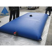 Fuushan Commercial Potable Collapsible Pillow PVC Water Tank Manufactures