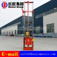 Buy cheap QZ-2CS Gasoline Engine Diamond Core Sample Rotary Drilling Rig With Winch from wholesalers