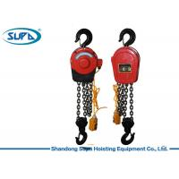 Remote Control 1 Ton Chain Hoist , Chain Block Lifting Equipment Electric Driven Manufactures