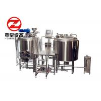 500L 1000L Micro Beer Brewing Equipment Brew House Hotel Brewery Machine Manufactures
