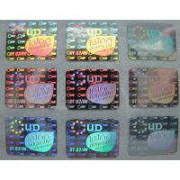 Adhesive Custom Holographic Labels Waterproof With Cooper Paper Material Manufactures