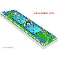 Alliance customize giant or mini water park manufacturer water park plan business Manufactures
